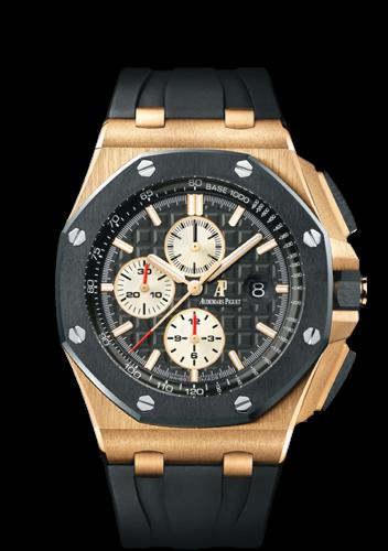 Lebron-James-Royal-Oak-Offshore-Chronograph-audemars-piguet-watch-1