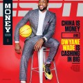 Dwyane-wade-espn-the-money-issue-1