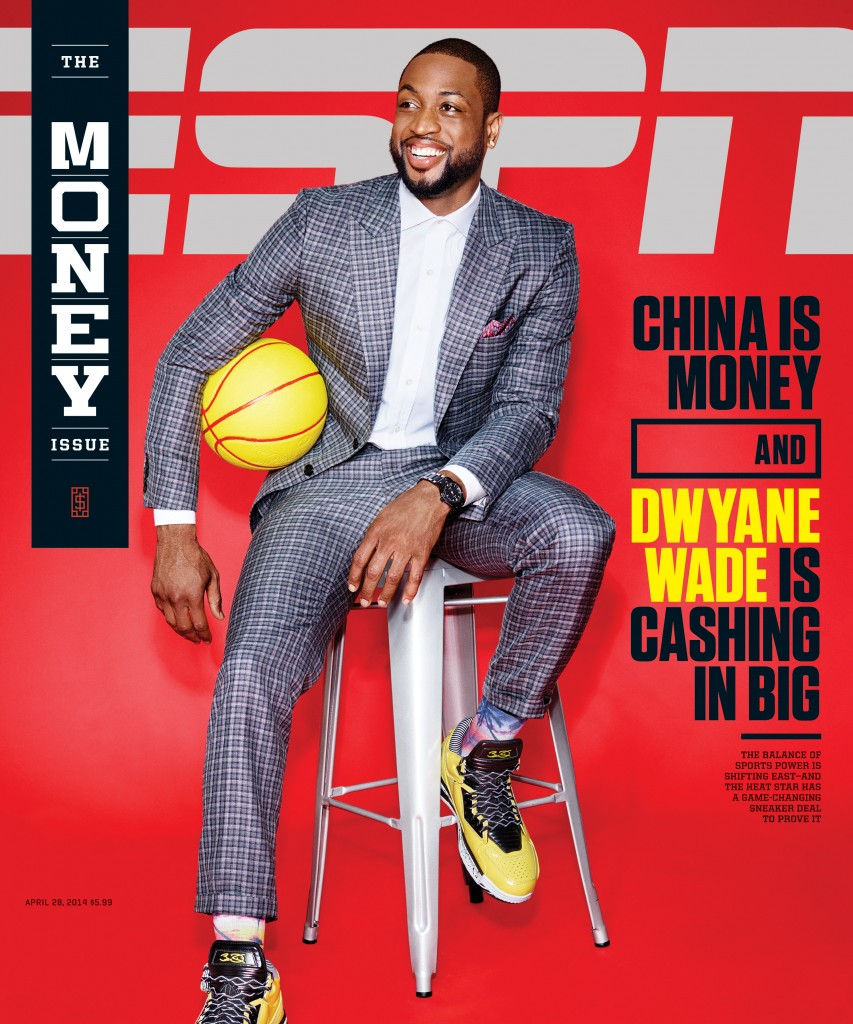 STYLE: NBA Dwyane Wade Covers ESPN The Magazine 'The Money Issue'