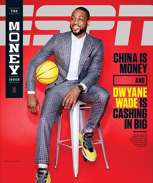 Dwyane-wade-for-espn-the-magazine-money-issue-li-ning-sneakers